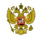 Стипендии Президента РФ для молодых ученых