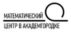 """Интернет-семинар """"Актуальные проблемы прикладной математики"""""""