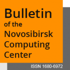 Bulletin of the Novosibirsk Computing Center