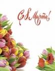 Поздравление академика В.Н. Пармона с 8 марта