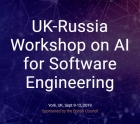 UK-Russia Workshop on AI for Software Engineering (AISE)