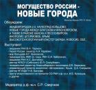 День Новосибирского Академгородка 2021