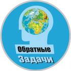 Школа-конференция «Теория и численные методы решения обратных и некорректных задач»