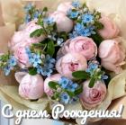 Поздравляем Т.Н. Иванникову с круглой датой!