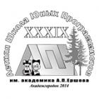 ЛШЮП'2014