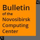 Bulletin of the Novosibirsk Computing Center