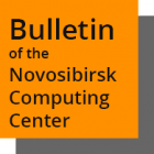 The Bulletin of NCC