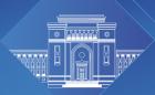 Шестнадцатая Международная Азиатская школа-семинар «Проблемы оптимизации сложных систем»