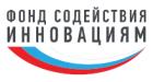 Конкурс «УМНИК» Фонда содействия инновациям