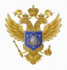 Гранты и стипендии Президента РФ