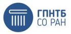 Информационная школа ученого  ГПНТБ СО РАН