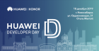 Конференция Huawei Developers Day в Новосибирске