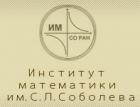 Математический центр в Академгородке