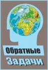 Школа-конференция в Академгородке