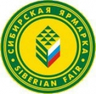 Малая золотая медаль сибирской ярмарки