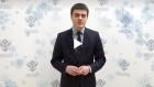 Поздравление М.М. Котюкова с Новым Годом