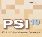 PSI'19 - 12-я Международная Ершовская конференция по информатике
