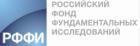 Конкурсы РФФИ
