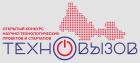 Конкурс научно-технологический проектов и стартапов «ТЕХНОВЫЗОВ»
