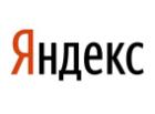 Научная премия Яндекса им. Ильи Сегаловича
