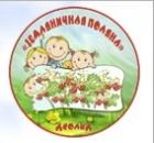 """Оздоровительный лагерь для детей """"Земляничная поляна"""""""
